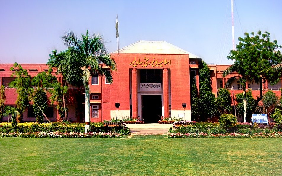 Islamia University Bahawalpur (USAID PROJECT)
