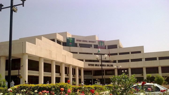 Khyber Girls Medical College